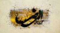 زیارت امام رضا (ع) – فارسی سلام بر تو اى ولى ّ خدا، و اى فرزند ولى ّ خدا. سلام بر تو اى حجّت خدا، و اى فرزند حجّت خدا. […]
