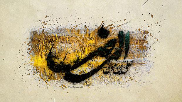: در آن سال که هارون به حج رفت حضرت امام رضا (ع) نیز به قصد رفتن به حج از مدینه خارج شد . سپس به کوهی که از طرف […]